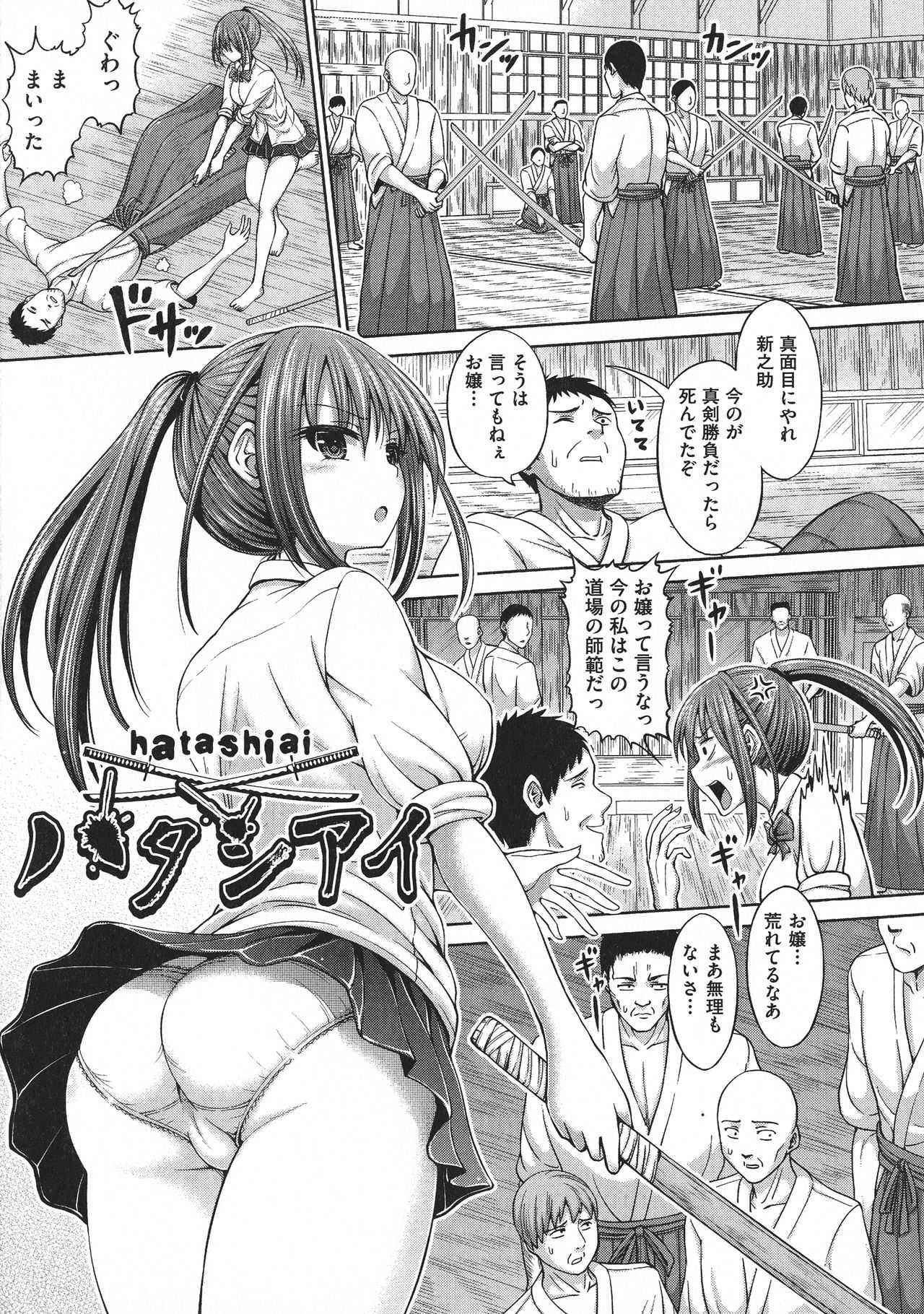 リリックボックスのエロ漫画177漫書