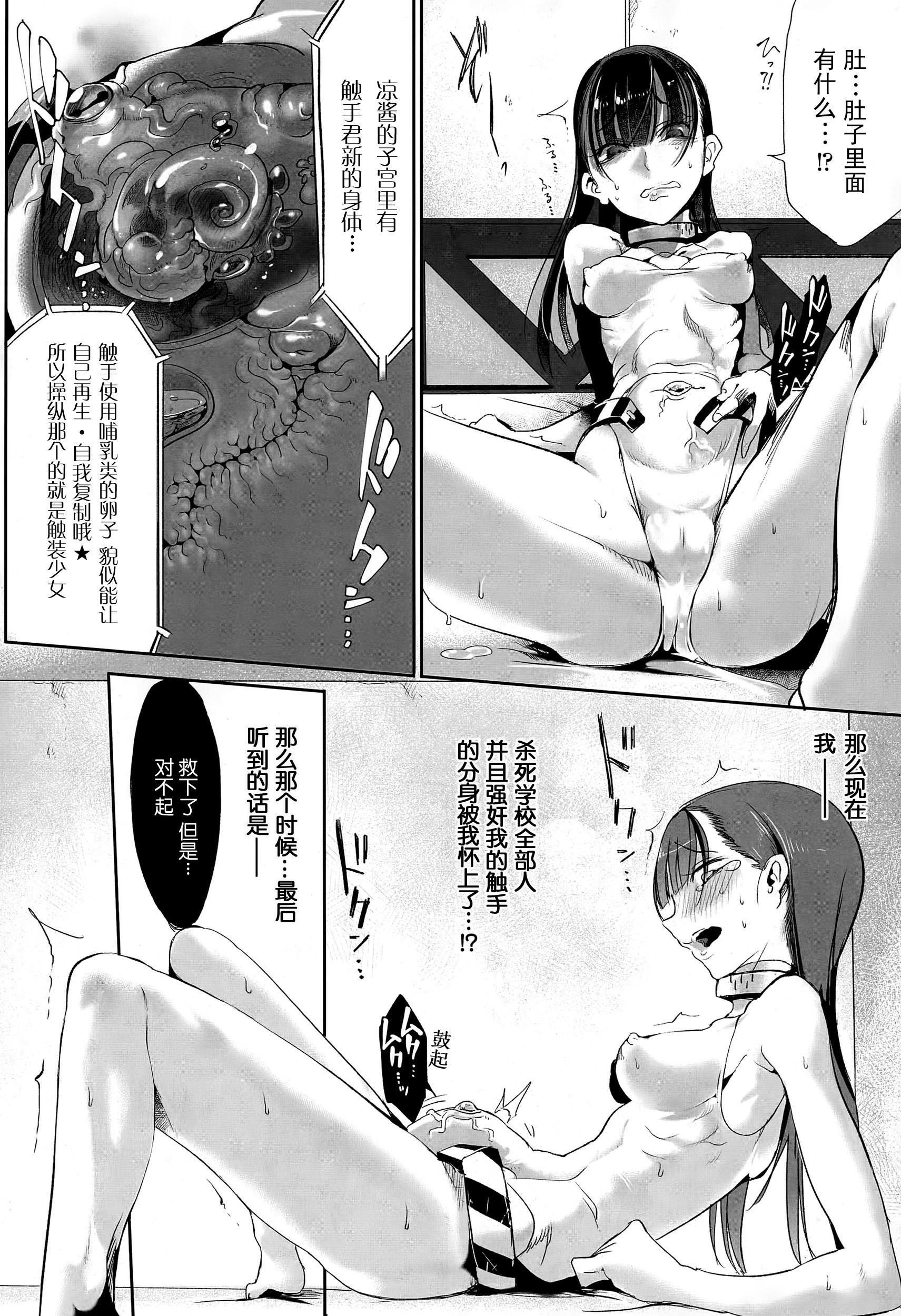 hentaiz tentacle